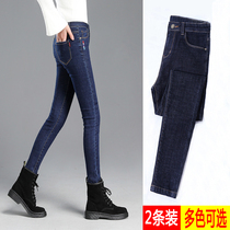Black jeans female 2019 autumn new high waist was thin Korean students wild pencil tight feet trousers