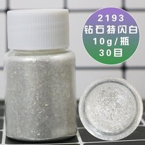 Beverage wine edible Mica glitter gold and silver powder baking cake decoration pearl powder toner powder star