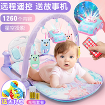 0-1 years old baby pedal fitness frame newborn 3-6-12 months Music enlightenment gift childrens toys men and women