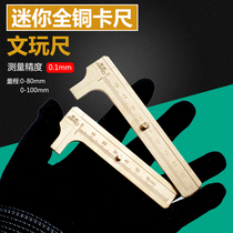 Juntuo mini small caliper text play caliper high precision copper Vernier caliper mini small industrial caliper