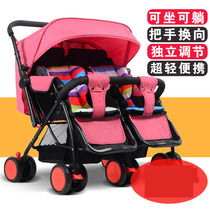 Stroller super lightweight two-way folding shock can sit can lie twins baby child stroller
