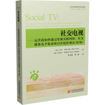 Social TV - How Operators Use TV Network Social Media and Mobile Phones to Attract and Retain Viewers (Version 2)