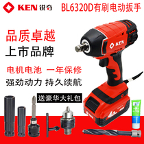 Reebok Brushless Lithium BL7320 impact wrench charging wrench 20V woodworking rack Special power tools