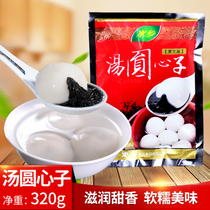 Le Shanshui Township Black Sesame Soup Round Heart Filling 320g Sichuan Speciality Lantern Lantatry Bean Sand Sweet Core
