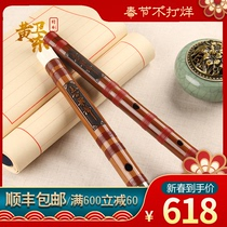 Bamboo flute Huang Weidong special flute a number of bamboo flute professional playing flute