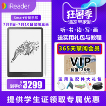 (Official) palm reading iReader Smart big screen handwriting board electronic paper book ink bottle reader 10 3-inch e-book smart notes listening to the word reading
