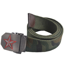 Belt male tactical Special Forces soldiers canvas belt female sailors dance casual Joker letters tide automatic buckle Army