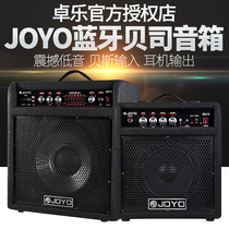 JOYO joy electric bass speaker bass bass with Bluetooth JBA10 35 70 100 multi-function