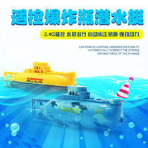 New innovation 3311 speedboat mini remote control submarine rechargeable nuclear submarine model childrens toy remote control boat.