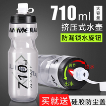Bicycle road car large capacity mountain bike riding kettle bicycle water cup Sports water bottle squeeze ring method