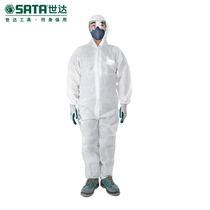 World up to the dust piece with a hat chemical protection clothing spray paint workwear white clean clean clothes comfortable breathable