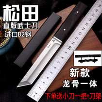 D2 steel outdoor knife self-defense military knife high hardness knife sharp special knife field Survival Knife long knife