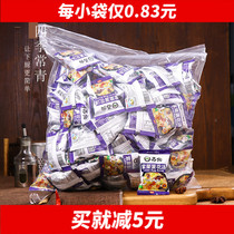 Su Bo Nori egg soup 6g*100 packets of instant vegetables instant instant soup bag commercial wholesale