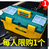 Hardware Home plastic large small medium portable electrical multi-function Repair Car box storage box toolbox