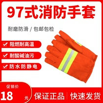Firefighter rescue gloves 97 insulation gloves anti-slip fire protection protective gloves flame retardant insulation escape gloves