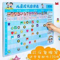 Childrens growth self-discipline table record table reward stickers 3-12 years old kindergarten baby magnetic star Smiley points paste to develop a good habit small safflower behavior plan reward stickers wall
