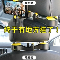 Multi-purpose seat behind the back of the vehicle car hook multi-function interior supplies car car hook car chair