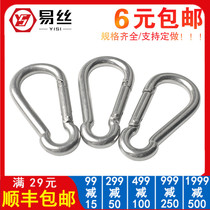 304 stainless steel spring buckle carabiner buckle high strength solid safety buckle fast hanging buckle dog chain buckle M4M5M6-M13