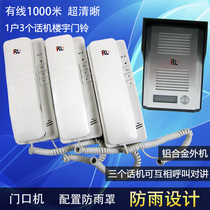 3203AAA Lule Cable One drag three intercom telephone call telephone doorbell room intercom call each other