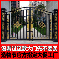 European-style iron gate courtyard gate iron gate Villa gate rural rural home outdoor double gate garden gate