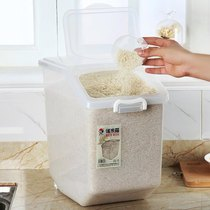 Loaded rice bucket 50 pounds storage box 30 pounds of rice cylinder 10kg plastic Home Kitchen moisture pest control flour storage box