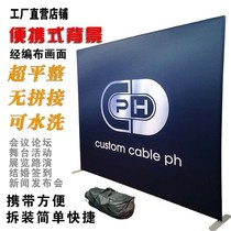 Fast-screen show Chengdu fast screen show exhibition frame portable can exhibit custom background wall conference sign everywhere supplies wall