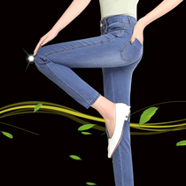 High waist feet jeans pants was thin slim black trousers stretch spring and autumn 2019 New nine pants