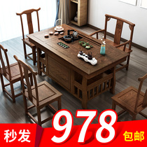Tea table and chair combination of new Chinese tea table solid wood tea table simple modern Kung Fu Tea Table Tea Table home tea table