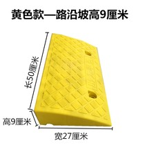 Climbing car threshold step iron electric motorcycle on the pad 10 cm pad road tripod ladder step pad