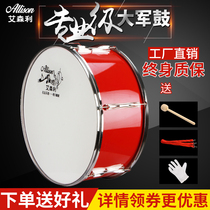 Eisenli Army Drum 16 22 24 inch children students professional drum number Team Army Drum adult marching band drum