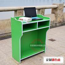 Custom School podium table primary and secondary school teacher table kindergarten lecture table teacher lecture table training course table