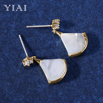 Real mother-of-Pearl fan-shaped small skirt earrings female long earrings Korean temperament personality earrings 2019 new tide ornaments