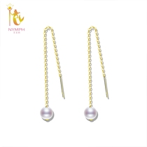 Fu Jasmine jewelry 18K gold universal ear freshwater pearl earrings long round light female genuine