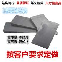 Oblique iron to adjust the oblique pad iron plug iron diagonal pad oblique iron flat pad iron steel Q235 helical spacer wedge iron wedges 1