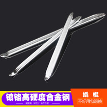 Bath Crowbar flat pry plate crowbar crowbar electric tricycle small car disassembly tire repair Tool Motorcycle Tires