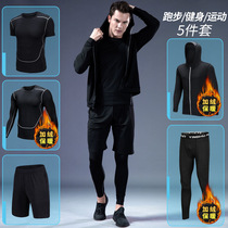 Fitness suits men plus velvet warm tights autumn and winter basketball running sportswear gym training fitness clothes