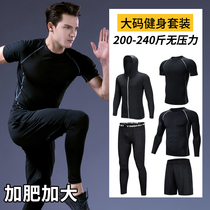 Large size fitness suit male fat fat plus fat sports quick-drying tights training clothing gym summer running
