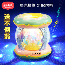 Rechargeable baby beat sings drum music hand beat drum early teaching 1 year s 0-6-12 months 3 puzzle childrens toys