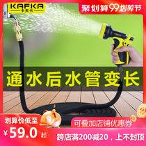 Garden gardening watering cauliflower sprinkling watering nozzle spray head water gun watering flower artifact water pipe set
