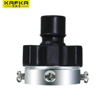 Kafka universal automatic washing machine water inlet pipe connector