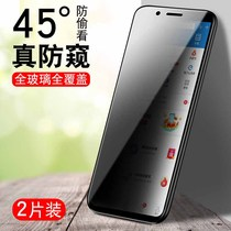 oppor11s tempered film opoor11S full-screen R11st anti-peep film opopr HD 0ppor11sm paste Mo.