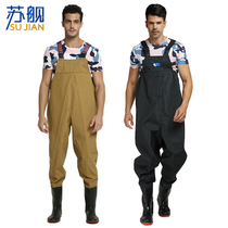 Su ship new slim to chest wading underwater water pants thickened non-slip wear-resistant fishing fishing Siamese rain boots clothes fishing gear