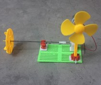 Hydroelectric creative fan machine water science and technology science experiment modèle de technologie de production de sacs de ventilateur électrique