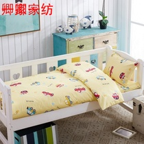 Kindergarten quilt three sets of infants and children six sets of car mobilization yellow full cotton core children spring and autumn and winter was