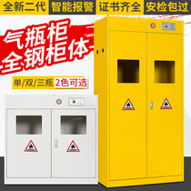 All steel acetylene gas cylinder cabinet industrial fire cabinet explosion-proof cabinet flammable storage cabinet Safety Cabinet double cylinder steel cylinder cabinet