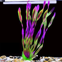 Aquarium Plantes Aquatiques yuckweed Aquatic lazy Aquatic simulation Aquatic landscape package aquarium aquarium aquarium