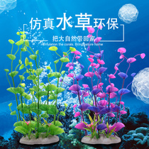 Fish Tank Decorations Landscaping wooden package sand simulation water grass rockery stone plastic plant flower Decoration