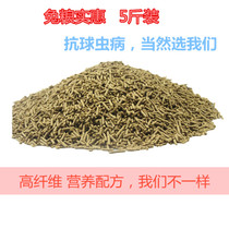 Rabbit grain rabbit into rabbit full stage food Dutch pig rabbit feed 2.5kg national multi-province self-sealed bag bag