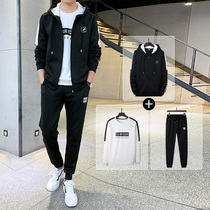 Three sets of men's Korean fashion handsome student spring and autumn leisure sports sweater autumn and winter jacket clothes