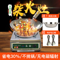 Yongxin Electric stove Household fried vegetables 2000w3000w genuine electric furnace pot can be heated multi-functional electric furnace